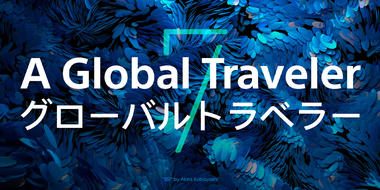 Good Type part 7: Good type is a global traveler.