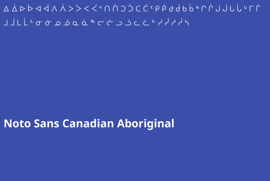 Canadian Aboriginal